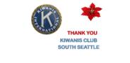 Sponsor logo southkiwanis